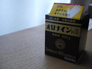 P1030183